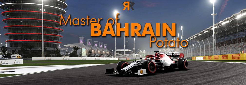 Bahrain-Siegerfoto